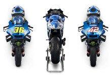MotoGP: MotoGP-Weltmeister Suzuki präsentiert neues Motorrad