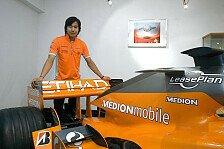 Formel 1 - Yamamoto ist zur�ck in der Formel 1: Best�tigung von Spyker
