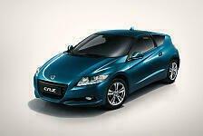 Auto - Sportlicher Hybrid: Das neue Honda CR-Z Hybrid Sportcoup�