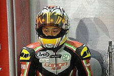 Moto3 - Kornfeil kam sp�t in Fahrt: Koyama punktet f�r Racing Team Germany