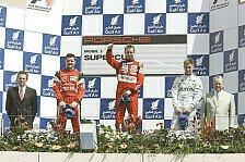 Supercup - Bahrain