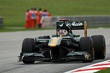 Formel 1 - Trulli mit Verkehr, Kovalainen mit Differential: Lotus begann Heim-Wochenende nicht ideal