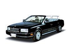 Auto - Erstes Repr�sentationsfahrzeug mit Elektroantrieb: Pr�sidiale Palastrevolution
