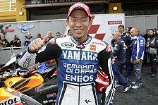 MotoGP - Erster Start seit Valencia 2012: Nakasuga in Motegi mit Wildcard