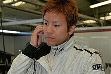 GP2 - Logischer Schritt: Campos verpflichtet Kimiya Sato