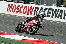 Superbike - Zweite Reihe trotz Sturz: Checa startet von Rang sechs