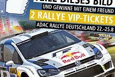 WRC - Hautnah beim Rallye-Highlight des Jahres: Gewinnspiel: Als VIP zur ADAC Rallye Deutschland
