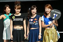 Formel 1 - Bilder: Japan GP - Girls