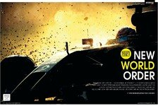 Formel 1 - Bilderserie: Motorsport-Magazin - Nr. 36