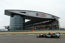 Formel 1 - Performance gibt uns Mut: Force India: Shanghai Circuit war Achillesferse