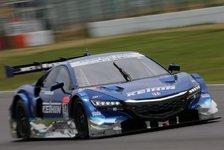 Super GT - Bestzeit mit Streckenrekord f�r NSX Concept: Suzuka-Test: Hondas Wiederauferstehung?