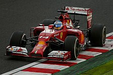 Formel 1 - Wie Propellerflugzeug & Spaceshuttle: Ferrari: Power Unit als Bremsklotz