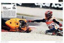 MotoGP - MSM Nr 43: MotoGP
