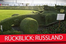 Formel 1 - Video: MSM TV: R�ckblick - Formel 1 in Russland 2015