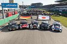 DTM - DTM Hockenheim: Super GT Turbo-Renner in Action