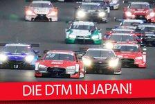 DTM vs. Super GT: Wenn aus Spaß-Show purer Ernst wird