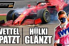Formel 1 - Video: Formel 1, Nürburgring: Hülkenberg lässt Vettel alt aussehen!