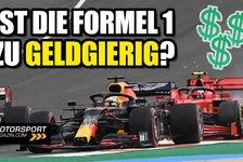 Formel 1 - Video: Kommerz vor Fans & Tradition: Ist die Formel 1 zu geldgierig?