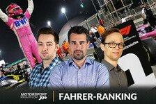 Formel 1 Bahrain - Fahrernoten: Wir haben das Herzschlagfinale
