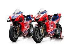 MotoGP: Das ist der Look von Zarco und Martin im Pramac-Team