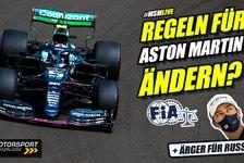 Formel 1 - Video: Sollten die Formel 1 Regeln für Aston Martin geändert werden?