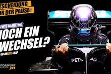 Formel 1 - Video: Wechselt Lewis Hamilton noch einmal sein Formel 1 Team?