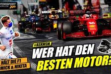 Formel 1 - Video: Welcher Hersteller hat den besten Formel 1 Motor 2021?
