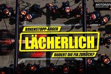 Formel 1 - Video: Red Bull kritisiert Formel 1 Regeländerung: Lächerlich!