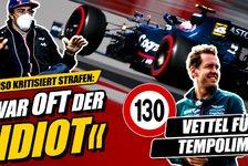 Formel 1 - Video: Vettel plädiert für Tempolimit, Alonso kritisiert F1-Strafen!