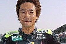 Moto2 - Sekiguchi nicht rechzeitig fit