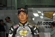 MotoGP - Aoyama hat noch Zuversicht