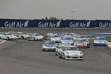 Supercup - Bilder: Bahrain - 1. & 2. Lauf