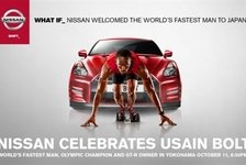 Auto - Usain Bolt geht mit Nissan auf Goldkurs