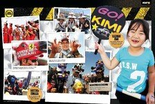 Formel 1 - Bilderserie: Motorsport-Magazin - Nr. 27