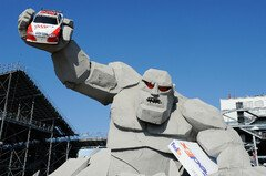 The Monster - Foto: NASCAR