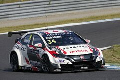 Michigami debütierte beim Heimrennen in Japan - Foto: WTCC