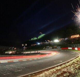 Nürburgring (24 Stunden)