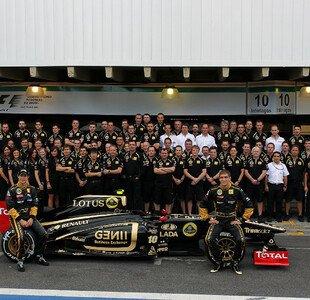 Lotus (F1)