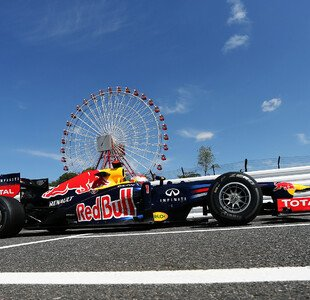 Formel 1 Japan GP, Suzuka