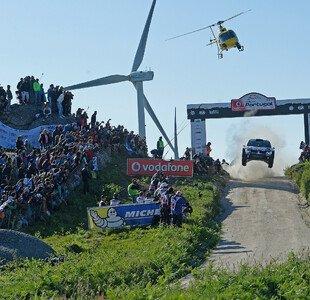 WRC Rallye Portugal