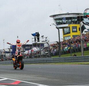 MotoGP Deutschland GP, Sachsenring