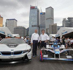 Formel E Hongkong ePrix, China