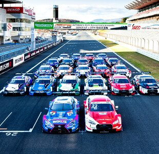 DTM x Super GT Dream Race