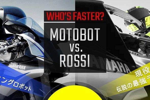 Motobot vs. Valentino Rossi - ein ungleiches Duell - Foto: Yamaha