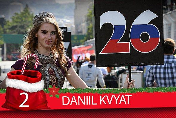 Daniil Kvyats Formel-1-Karriere liegt in Trümmern - Foto: Motorsport-magazin.com