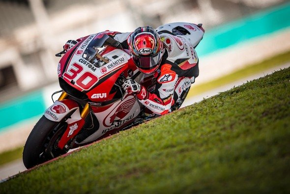 Takaaki Nakagami wurde an Tag zwei in Sepang 21. - Foto: Ronny Lekl