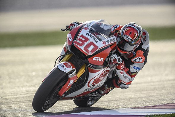 Takaaki Nakagami ist Sophie Rigas Favorit auf den Rookie of the Year - Foto: LCR Honda