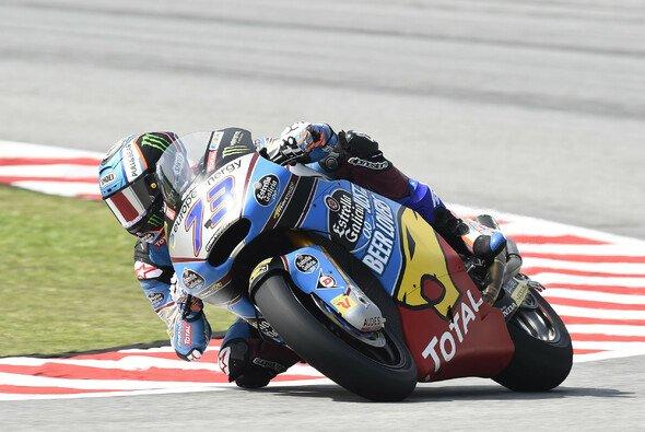 Alex Marquez steht in Malaysia auf der Moto2-Pole - Foto: Estrella Galicia Marc VDS