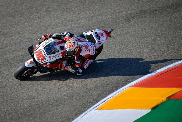 Takaaki Nakagami ist in Aragon in Topform - Foto: MotoGP.com