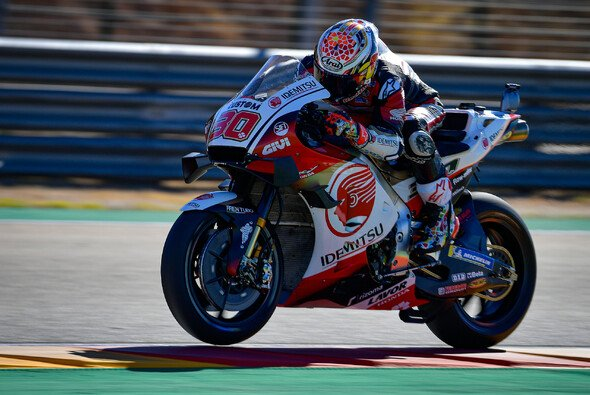 Taka Nakagami holte sich seine erste Pole Position - Foto: MotoGP.com